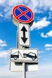 Ruchu drogowego znak zabrania parking Zdjęcia Royalty Free