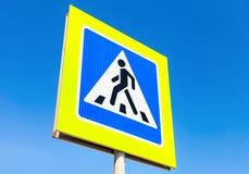Ruchu drogowego znaka zwyczajny skrzyżowanie Obraz Stock