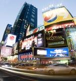 ruchu taxi nowy kwadratowy synchronizować York Fotografia Royalty Free