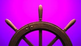 Rudder na purpurowym tle ilustracja wektor