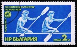 Rudernder und canoeing Sport, Meisterschaft 13 in Sofia, 1977, circa 1977 Lizenzfreies Stockfoto