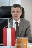 Rudolf Lukavsky Royalty Free Stock Photo