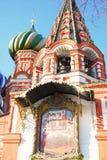 Rue Cathédrale de basilic, grand dos rouge, Moscou, Russie Image libre de droits