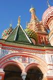 Rue Cathédrale de basilic, grand dos rouge, Moscou, Russie Photographie stock libre de droits