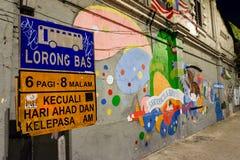 Rue chez Kuala Lumpur MALAYSI Photo libre de droits