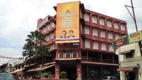 Rue célèbre de Jonker dans Chinatown Malacca Photos libres de droits