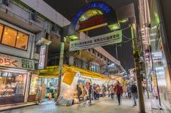 Rue d'achats d'Ameyoko à Tokyo Photo stock