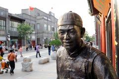 Rue d'achats de Qianmen Image libre de droits