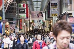 Rue d'achats de Shinsaibashi à Osaka, Japon Photos libres de droits