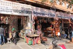Rue d'achats en Inde Photographie stock libre de droits