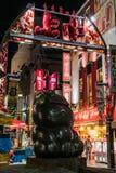 Rue d'Ameyoko la nuit Photographie stock