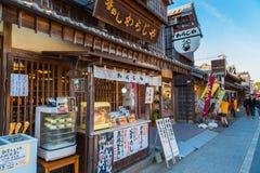 Rue d'Oharai-machi en Ise City, Mie Prefecture, Japon images libres de droits