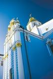 rue d'or voûtée du monastère s de Michael Photo libre de droits