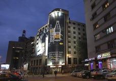 Rue de Belgrade par la soirée serbia image stock