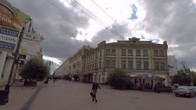 Rue de Bolshaya Pokrovskaya dans Nizhny Novgood clips vidéos