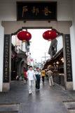 Rue de casse-croûte de Wuhan Photos stock