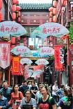 Rue de Changhaï Chenghuangmiao Images stock