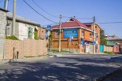 Rue de Chkalova krasnodar Photographie stock libre de droits
