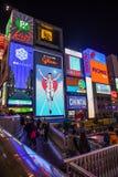Rue de Dotonbori à Osaka, Japon Photo stock