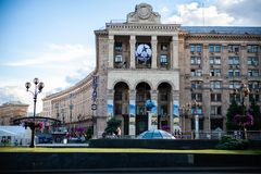 Rue de KIEV, UKRAINE Kreschatic images libres de droits