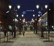 Rue de konyushennaya de Malaisie à Pétersbourg, Russie photographie stock libre de droits