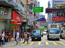 Rue de Kowloon, Hong Kong images stock