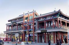 Rue de la porte de Qianmen Zhengyangmen du zénith Sun dans le mur historique de ville de Pékin Image stock