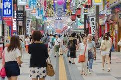 Rue de marche de Sapporo Photos stock
