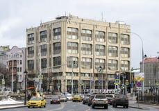 Rue de Moscou dedans du centre Image stock