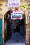 Rue de Mutanabbi image libre de droits
