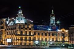 Rue de nuit à Kharkov Photos stock