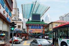 Rue de Petaling, Chinatown, Kuala Lumpur, Malaisie Images libres de droits