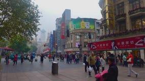 Rue de piéton de Changhaï Image libre de droits