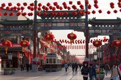 Rue de Qianmen à Pékin, Chine Photographie stock libre de droits