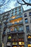Rue de Rambla de La Images stock
