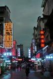 Rue de restaurants dans la porcelaine Image libre de droits