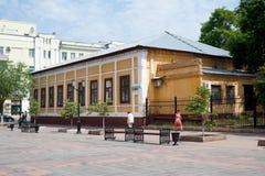 Rue 12 de Sovetskay dans la ville d'Orenbourg Images stock