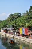 Rue de Suzhou dans le palais d'été Photos stock