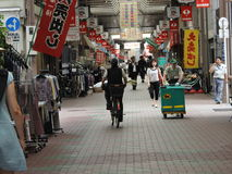 Rue de Tokio Image libre de droits