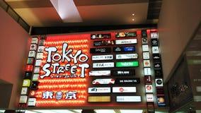 Rue de Tokyo Image stock