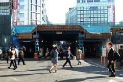 Rue de Tokyo Images libres de droits