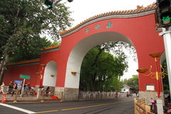 Rue du sud d'étang de Pékin Photos stock