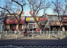 Rue et boutiques de hutong de Pékin Photo stock