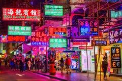 Rue la nuit avec des advertisings lumineux en Hong Kong Images libres de droits