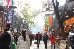 Rue musulmane animée dans Xian Photographie stock libre de droits