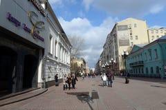 Rue piétonnière vieil Arbat à Moscou Image stock