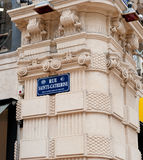 Rue Sainte-Catherine, σημάδι οδών, Μπορντώ, Γαλλία - μέρος Στοκ Φωτογραφίες