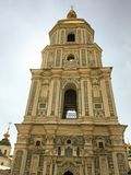 Rue Sofia Cathedral Images stock