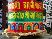 Rueda colorida del rezo budista del Nepali con símbolos de letra imagen de archivo libre de regalías