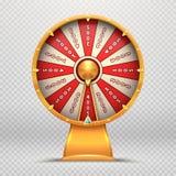 Rueda de la fortuna La ruleta de torneado 3d rueda el ejemplo aislado símbolo de juego del juego afortunado de la lotería stock de ilustración